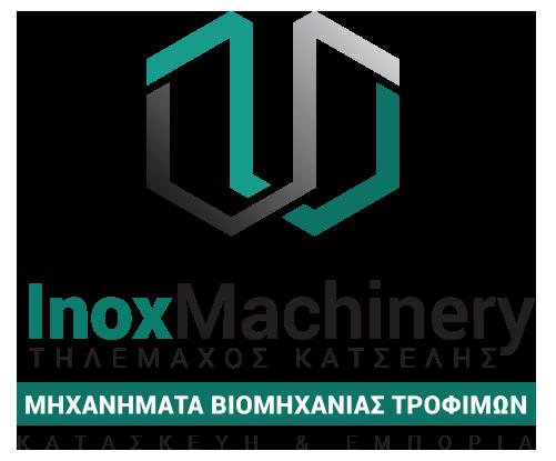 λογότυπο της εταιρίας για κατασκευή και εμπορία μηχανημάτων βιομηχανίας τροφίμων