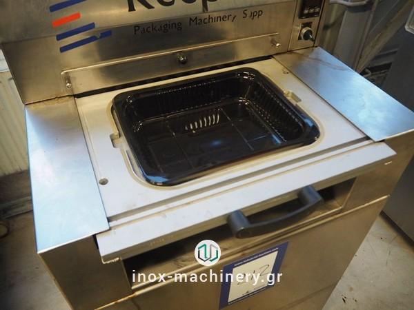 μεταχειρισμένες μηχανές συσκευασίας τύπου traysealer από την inox-machinery Τηλέμαχος Κατσέλης στην Αθήνα