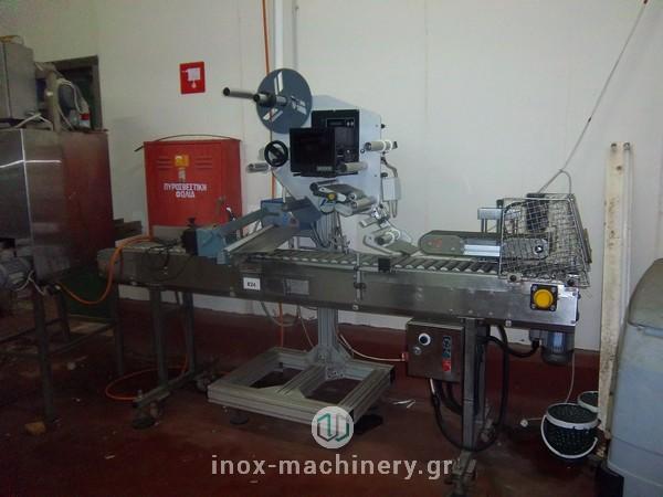 ετικετεζα και ζυγιστικό μηχάνημα για την βιομηχανία τροφίμων από την inoxmachinery, Τηλέμαχος Κατσέλης στην Αθήνα